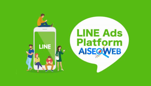 ADS - Reklama na Line