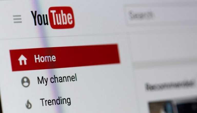 Optymalizacja filmów na You Tube
