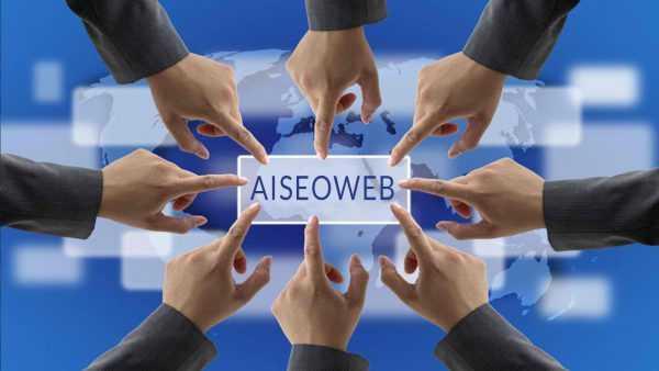 Handel detaliczny AISEOWEB
