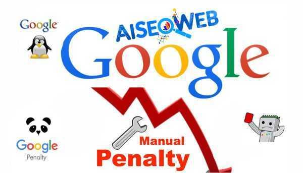 Zdjęcie kary od Googla