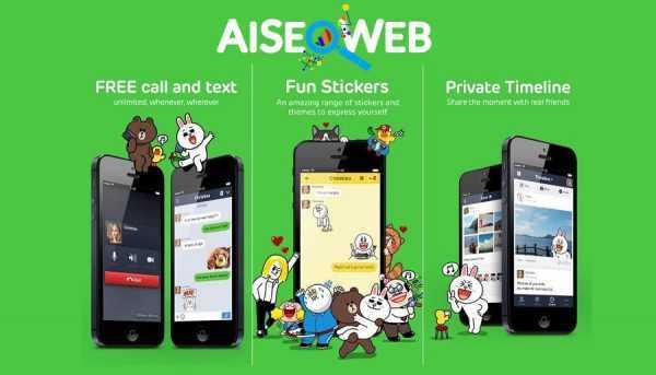 Reklama na Line z AISEOWEB