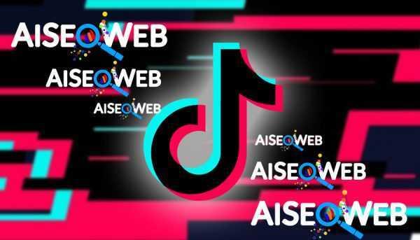 Reklama TIKTOK - AISEOWEB